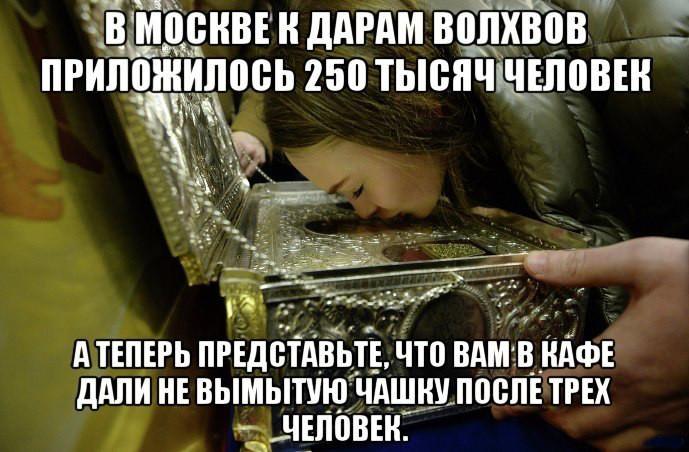 1389732418_1043607358
