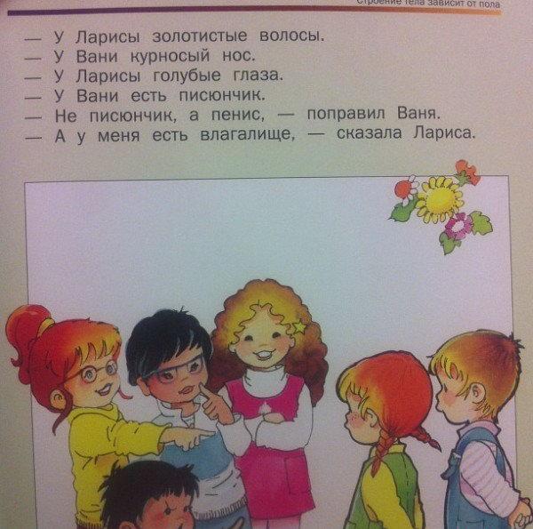 Эту книжечку о сексе я еще не видел