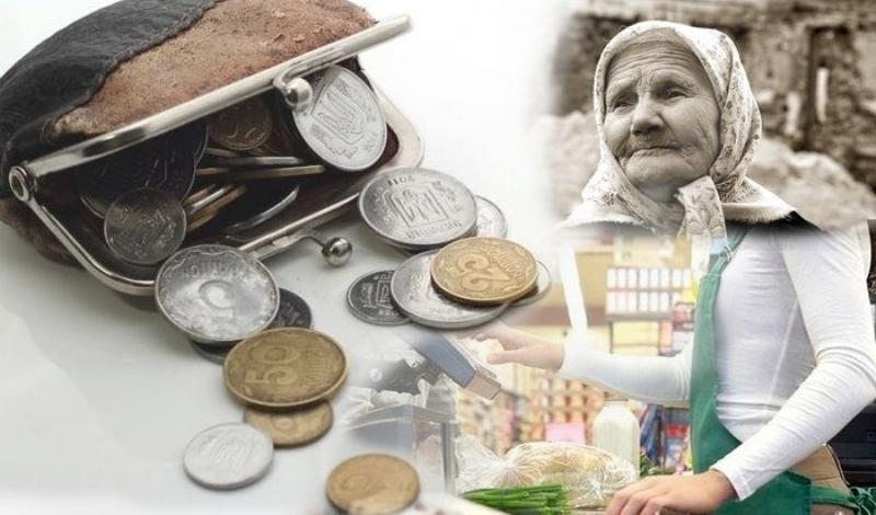 Бабушки дают за деньги