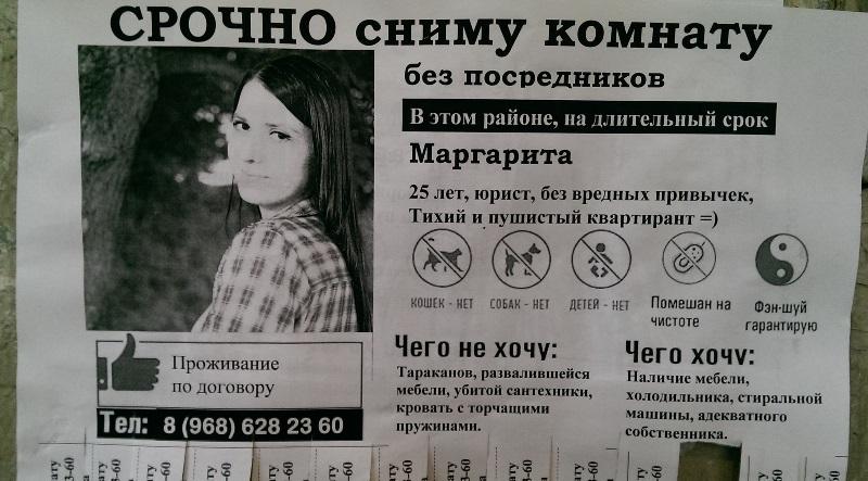 Индивидуалка ленинский район нижний новгород