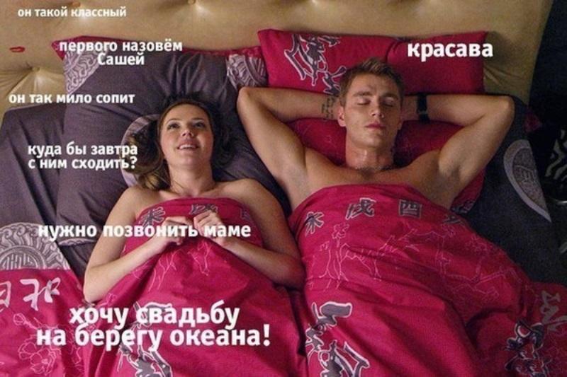 Фото секс девочек и мальчиков лежа 10 фотография