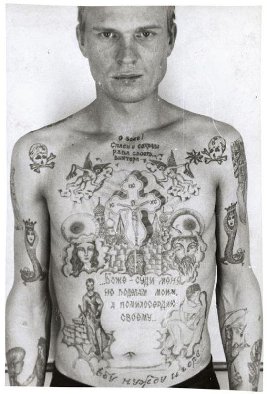 что значит татуировка уходящий человек