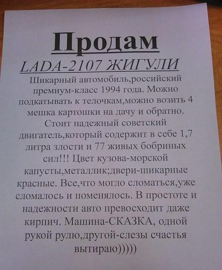 В оккупированном Крыму цены на продукты растут ежедневно. Каждый поход в магазин - шок, - СМИ - Цензор.НЕТ 5595