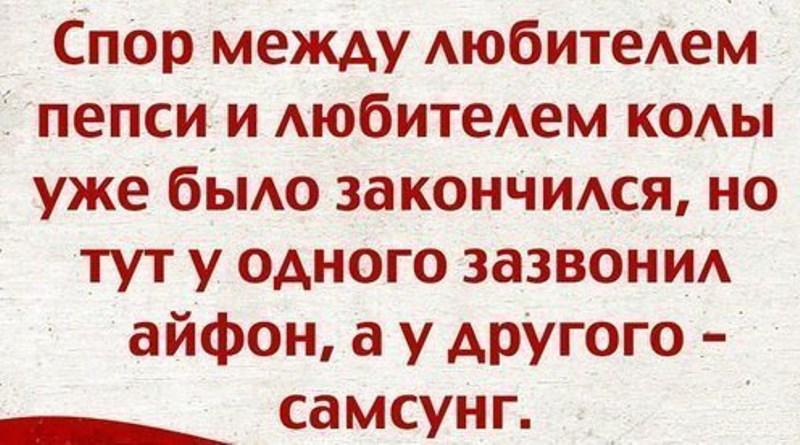 slovo-konchaetsya-na-no