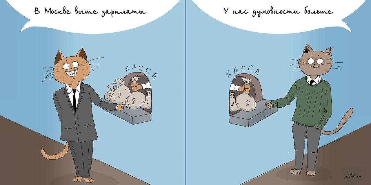 Туры в Санкт-Петербург – поездки и экскурсии