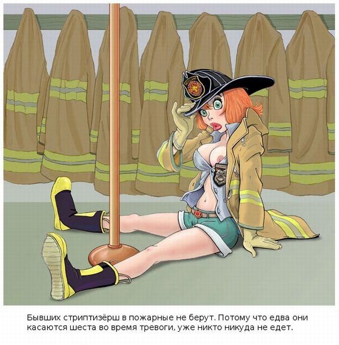 Веселые картинки от Playboy.