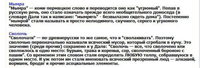 golaya-lena-belousova