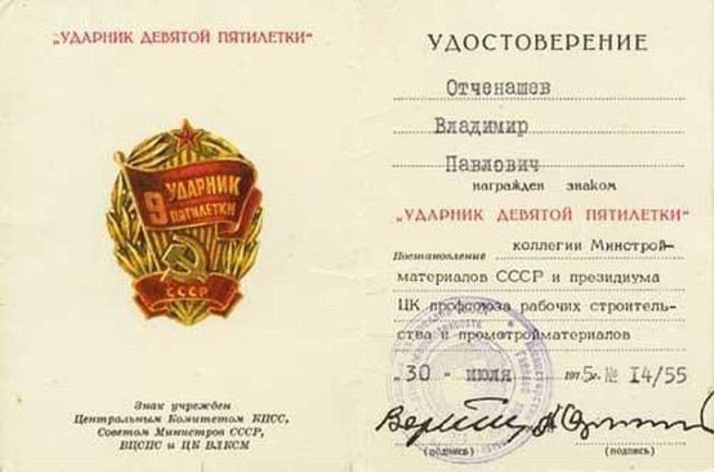 Паспортный маразм.