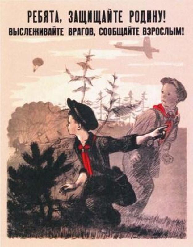 Без Крыма население Украины насчитывает 43 миллиона человек, - Госстат - Цензор.НЕТ 1219