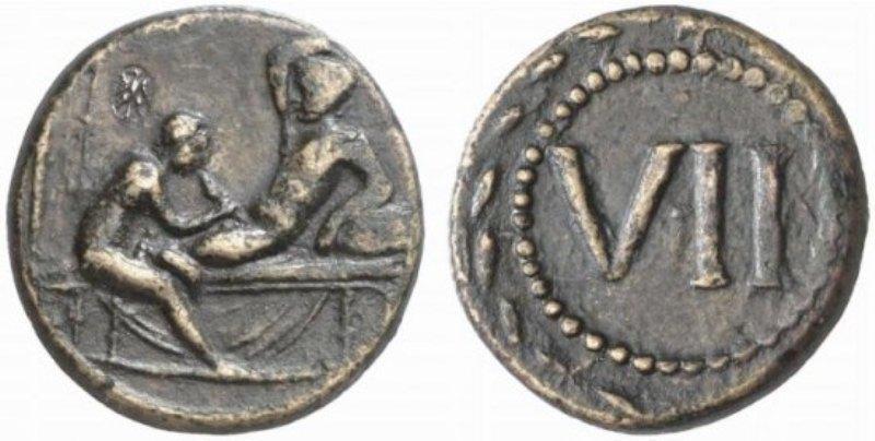 Монеты изготовлены в Риме, примерно в первом веке до н.э. Интересно