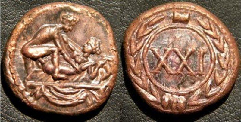 Секс жетоны древнего рима