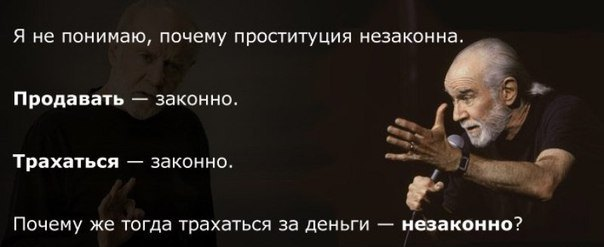 http://ic.pics.livejournal.com/pryf_a/50573773/2854229/2854229_original.jpg
