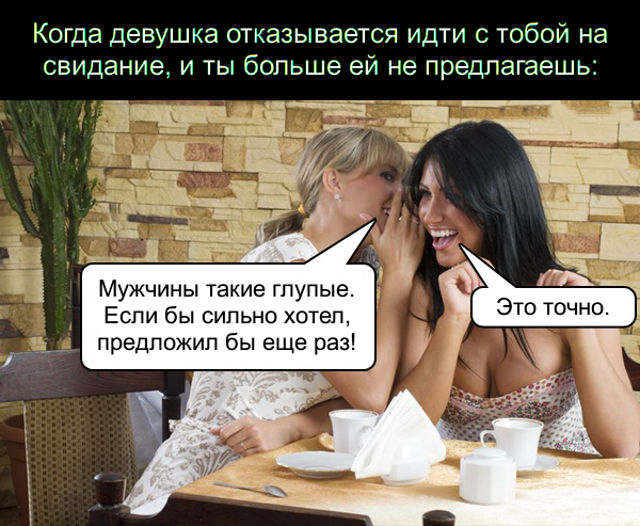 kak-zainteresovat-muzhchinu-posle-seksa