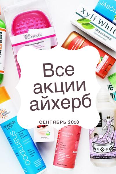 ... интернет-магазине bonprix Купоны bonprix Россия на октябрь 2018 года –  промо-купоны для посетителей нашего сайта от интернет-магазина bon prix.ru. 3269372a845ac