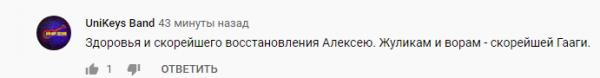 Обзор комментариев к интервью Навального Дудю