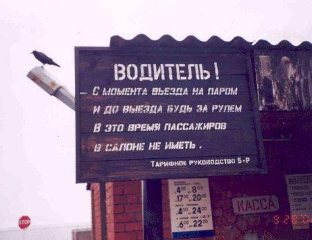 Террористы продолжают вооруженные провокации. Наиболее неспокойно на Донецком и Мариупольском направлениях, - пресс-центр АТО - Цензор.НЕТ 8144