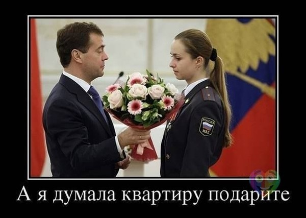ne_darite_mne_podarki_3