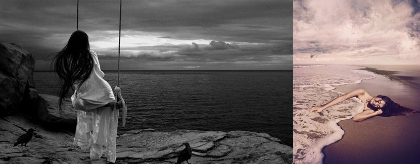 Мне одиноко