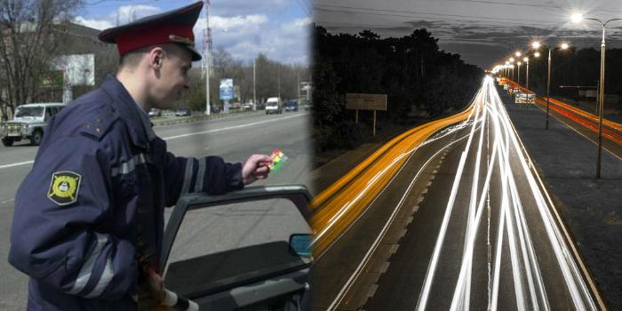 Анальный Инспектор Дорожного Движения