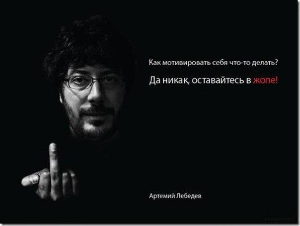 tema_motivation