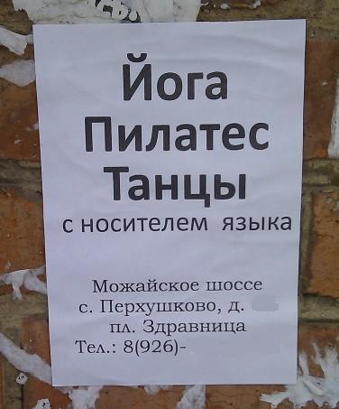 2_IMAG1245