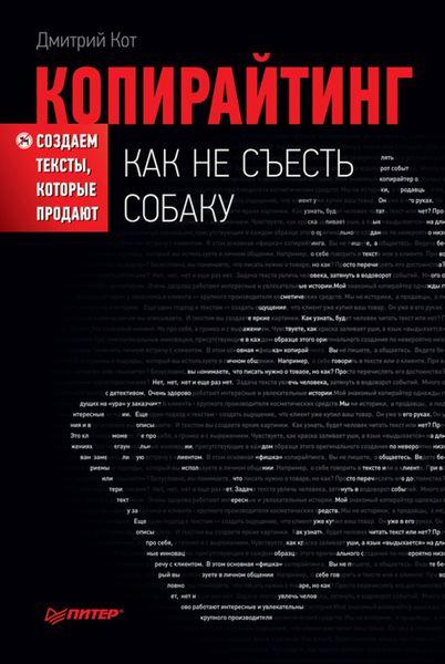 kot_cover