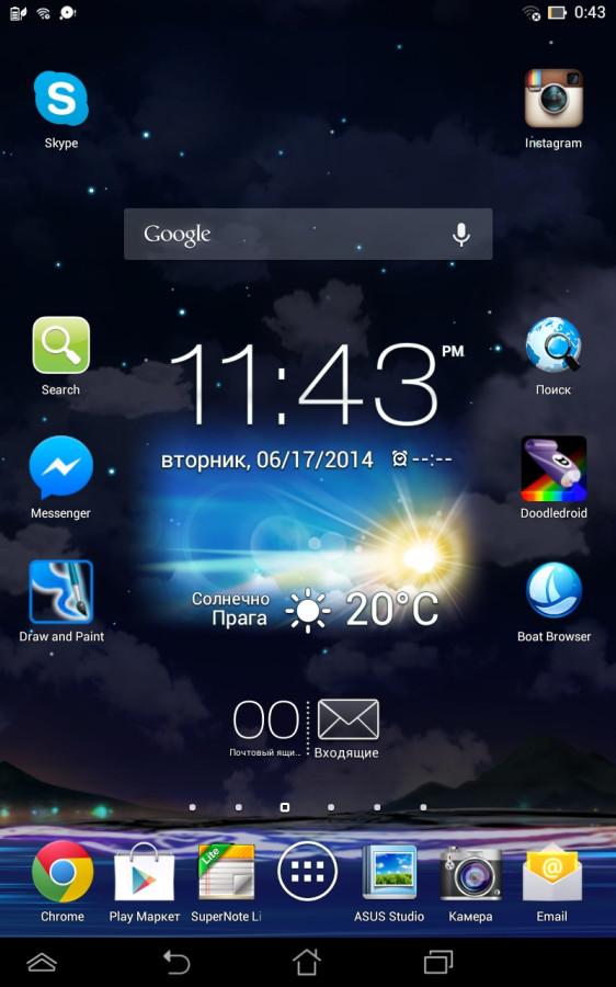 Screenshot_2014-06-18-00-43-47