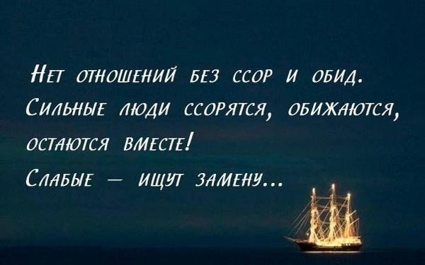 http://ic.pics.livejournal.com/psmirnova/47465697/526298/526298_original.jpg