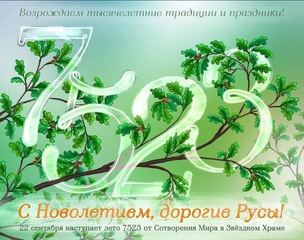 sUMO9r_776c