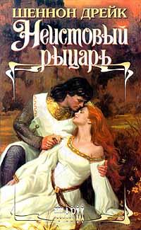 Любовные романы 2