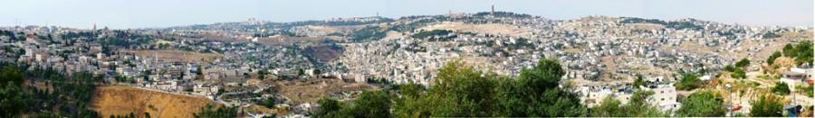 Панорама Иерусалима, 22.05.14, help