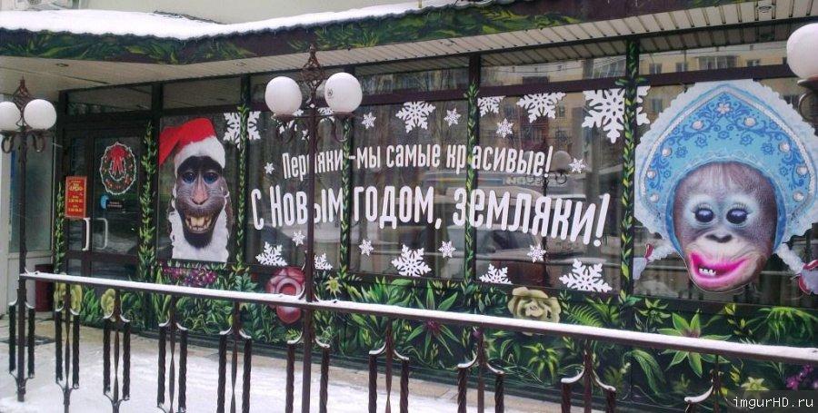 """""""Неужели к нам такие Дед Мороз и Снегурочка придут.. или это мы такие?"""" Фото: Очередной"""