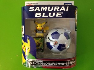 World Cup 2014 Tomy 1