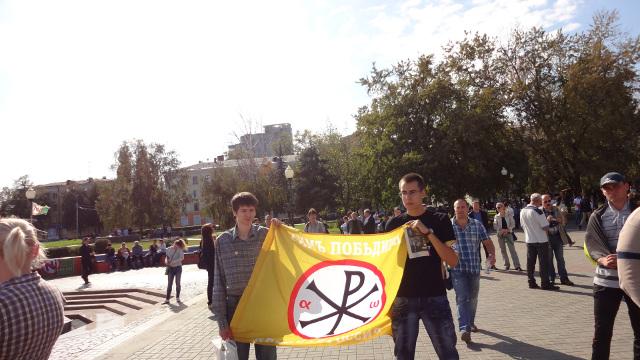 Активисты «Великой России»...