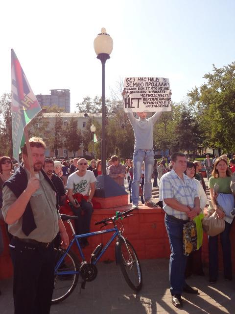 Лозунги на митинге были самые разные