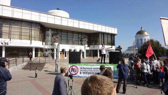Митинг открыл Константин Рубахин