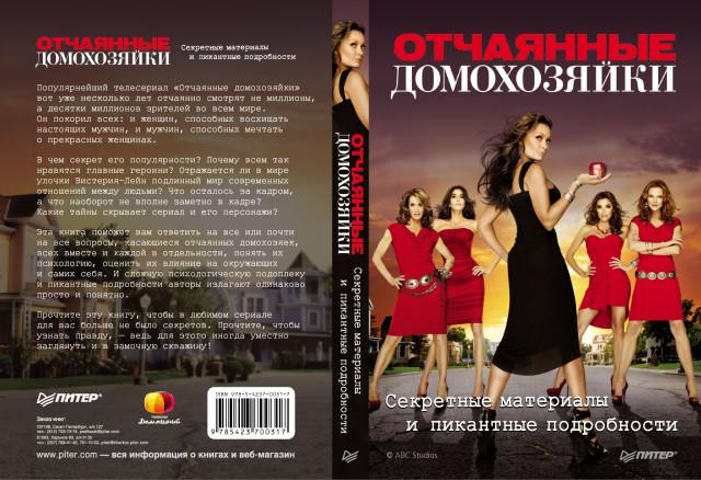 domohozyayki-pikantnie-foto-napoil-suchku-i-trahnul
