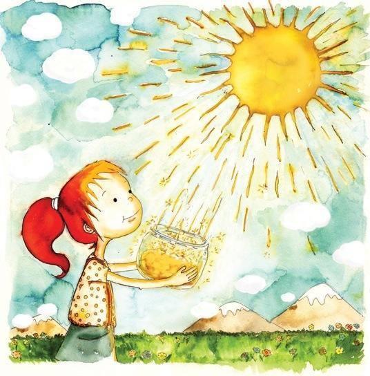 Солнце в банку