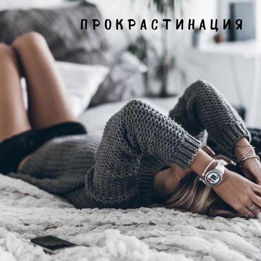 psymoct.com