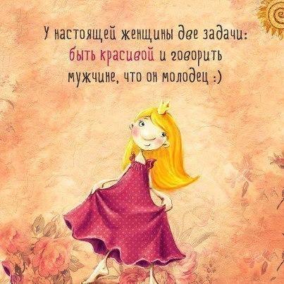 секрет женщины