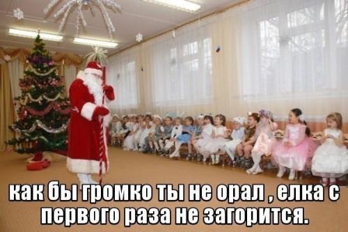 про Бога и Деда Мороза