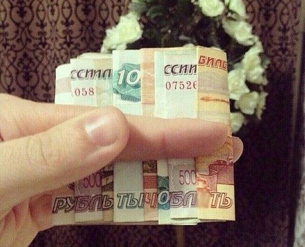 рубль - ты чо бл