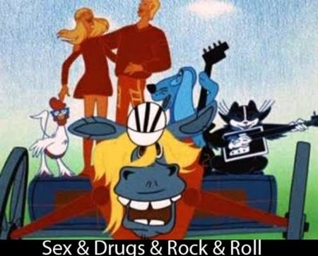 секс наркотики рокнролл