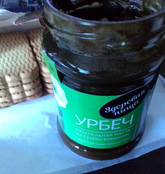 Урбеч - самые полезные продукты человечества