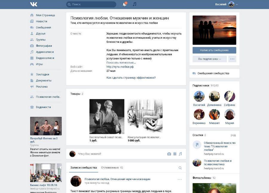 Новый дизайн вконтакте 2016 как сделать