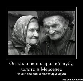 полнота жизни в старости