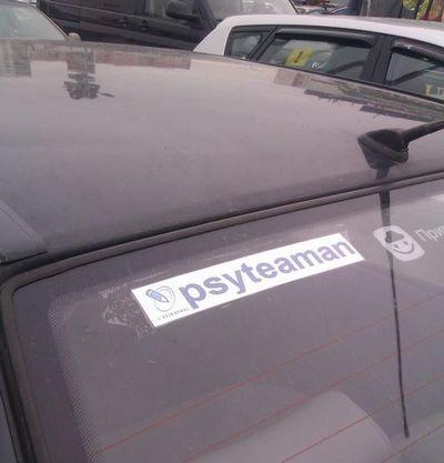 эмблема живого журнала на авто