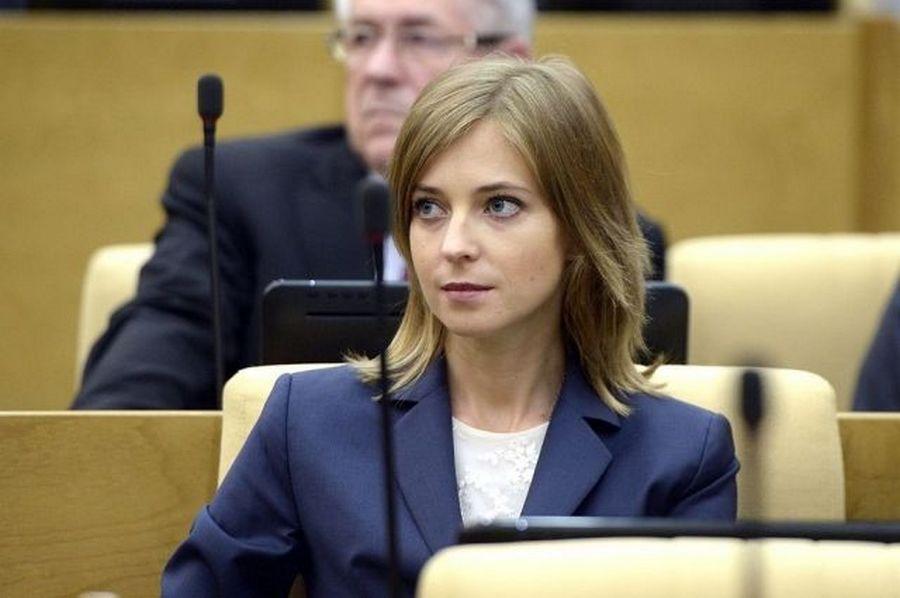 Почему Наталья Поклонская такая красивая?