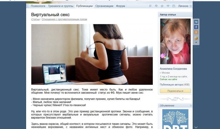 sayt-virtualnogo-obsheniya-seksa-lesbiyanki-sadyatsya-zhopami-na-litso