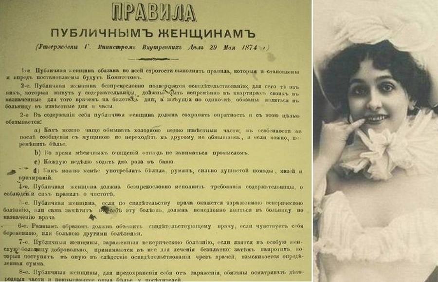 Билеты проституток снять проститутку в городе ташкент